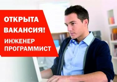 инженер.jpg